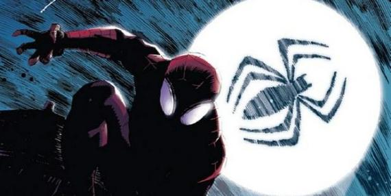 Superior Spider-Man #3 Banner