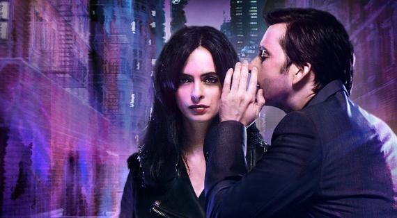 Recorte póster de Marvel's Jessica Jones (2015)