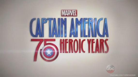 Captura de la promo del especial Captain America: 75 Heroic Years (2016)