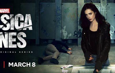 Imagen cabecera de entrada: [Series] Nuevo trailer y banner de la segunda temporada de Marvel's Jessica Jones