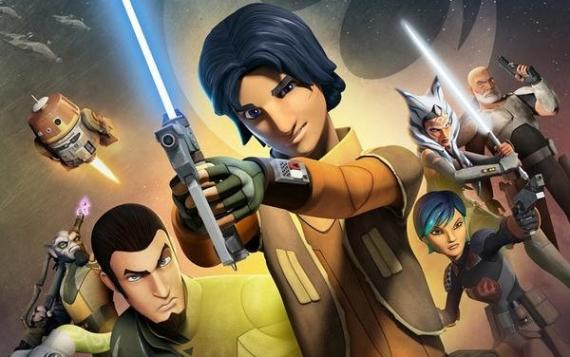 Recorte poster segunda temporada de Star Wars Rebels (2015-2016)