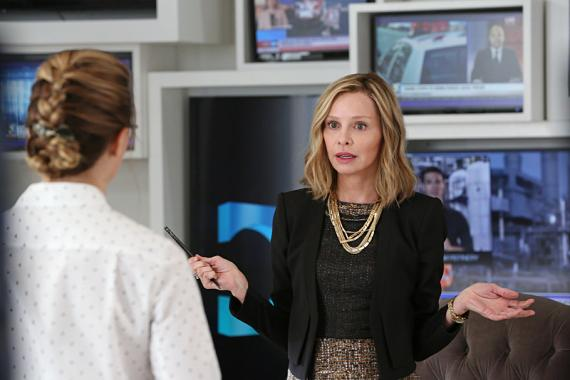Imagen de Supergirl 1x02: Stronger together