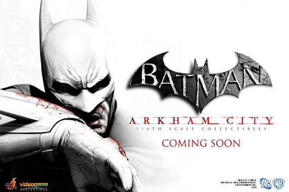 Figura de Hot Toys de Batman: Arkham City