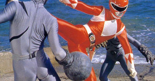 Imagen de Mighty Morphin Power Rangers