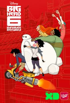 Póster de la TV movie Baymax Returns
