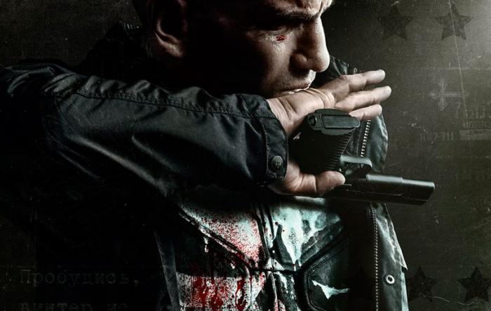 Imagen promocional de la segunda temporada de The Punisher