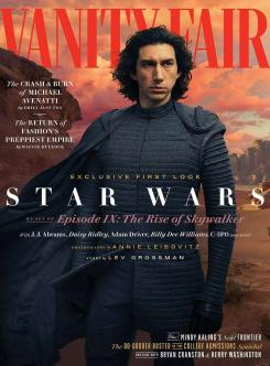 Portada de Vanity Fair dedicada a Kylo en Star Wars: El Ascenso de Skywalker