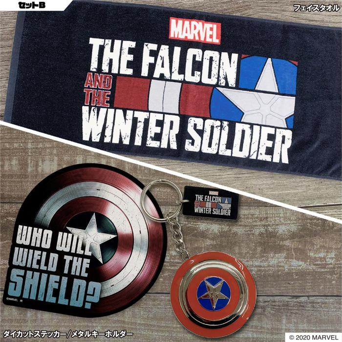 Merchandising de The Falcon and the Winter Soldier